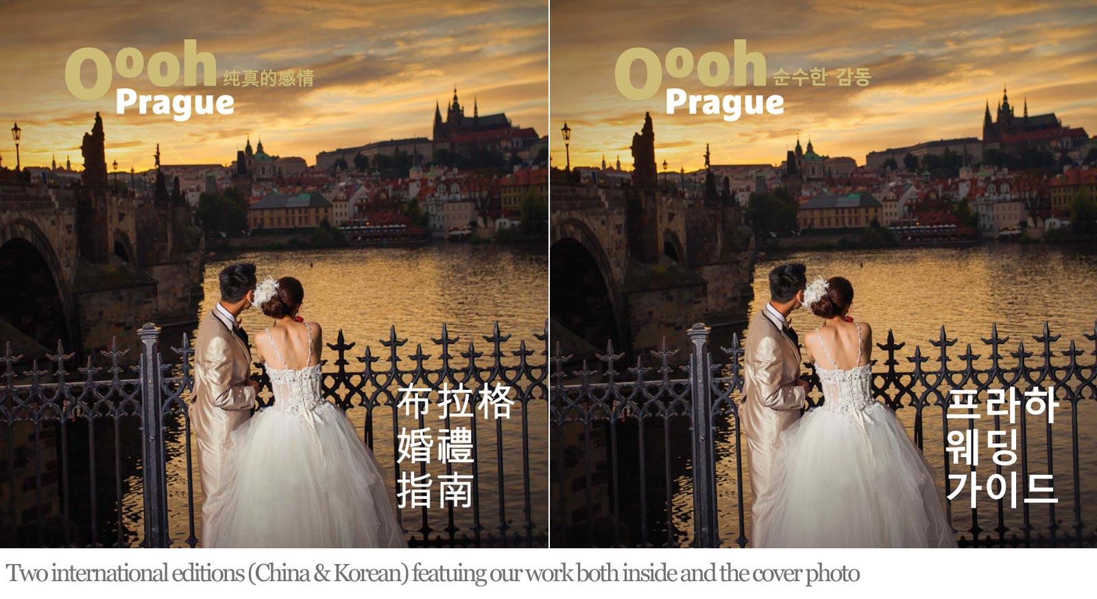 Prague-City-Guide